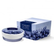 Refan Sugar- Body Scrub Yogurt and Elderberry 200ml