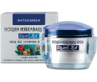 Intensive skin whitening/Lightening night cream 3 in 1 50ml