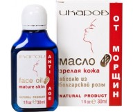 Ikarov Anti-wrinkles Face oil Natural Product 30ml/1.01oz