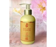 "Refan Bulgarian rose ""Queen Rose"" body lotion 200ml"