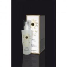 Lady's Joy Luxury Bulgarian Rose TONIC FOR FACE Organic 160ml