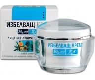 Skin whitening/Lightening cream 50ml