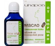 Ikarov Face oil for mixed skin Natural Product 30ml/1.01oz